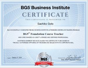 Bg5ficertificate